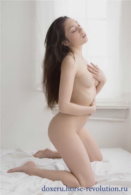 Ранди - боди-массаж
