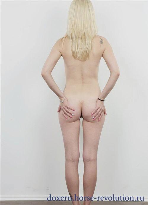 Sonia78 лесбийский секс