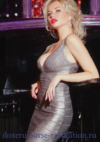 Подружки) Секс н новгород на одну ночь с женщиной игры в стиле bdsm