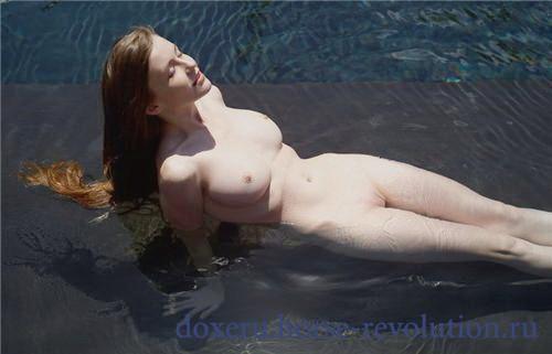 Досуг за денги крассивая проститутка